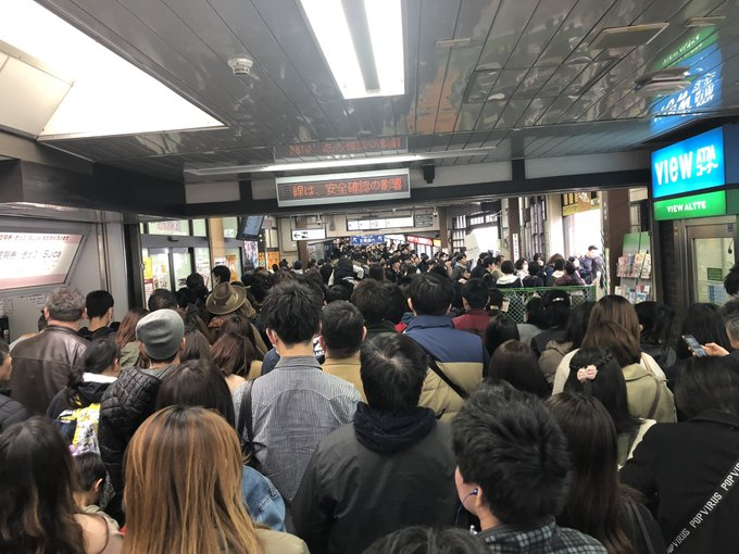 「原宿駅 混雑」の画像検索結果