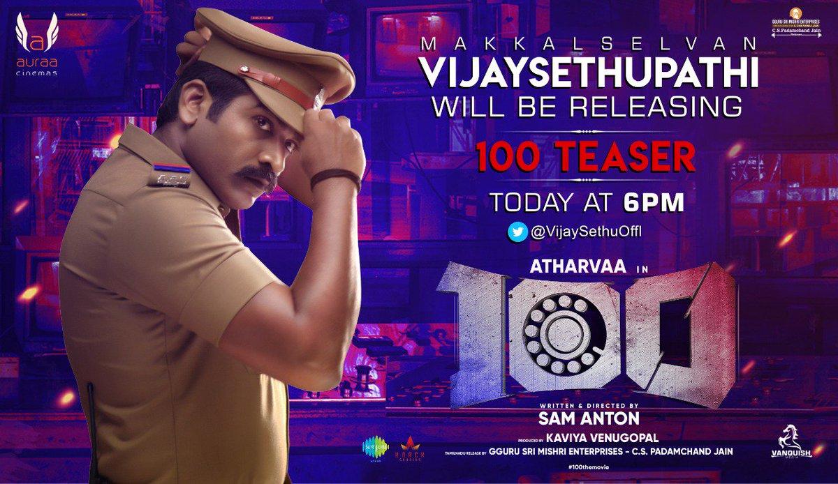 #MakkalSelvan @vijaysethuoffl Will Be Releasing Our #100Teaser Today At 6pm !   #100TeaserFromToday  @atharvaamurali @ihansika @samanton21 @samcsmusic @dhilipaction @iyogibabu @AntonyLRuben @krishnanvasant @Auraacinemas ( @cskishan ) @saregamasouth @donechannel1 @VanquishMedia__
