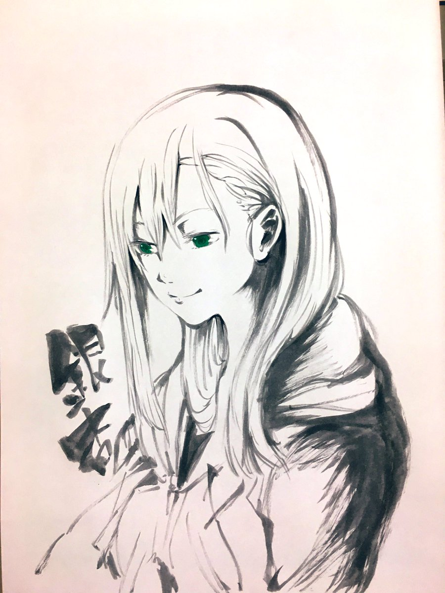 里庄 真芳さんの投稿画像