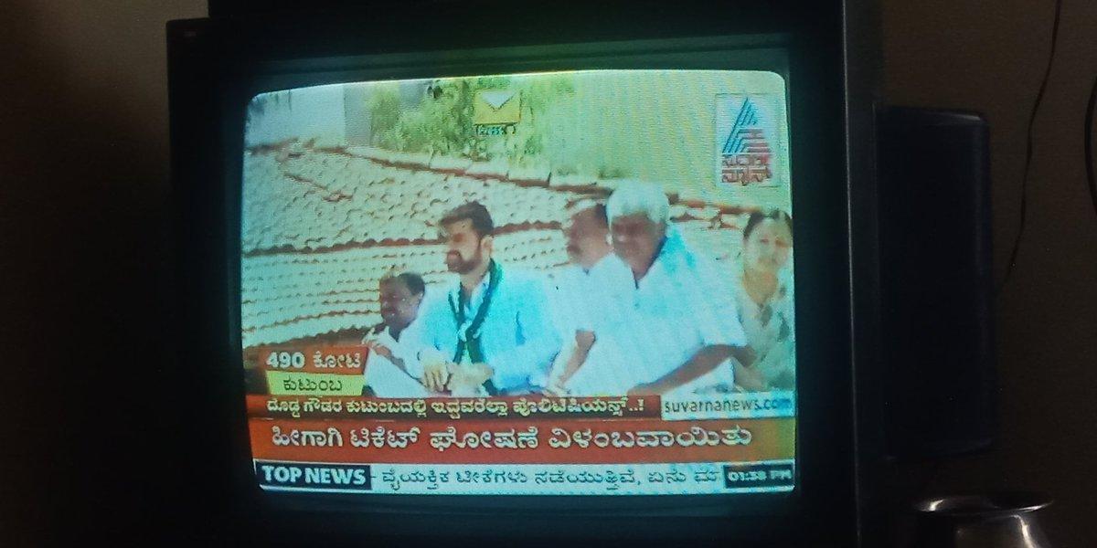 #Billionaire politician #Firsttt Family #Jai jai jai FFFamily #Karnataka Young Bachlor politicians<br>http://pic.twitter.com/1FZxTQb5np