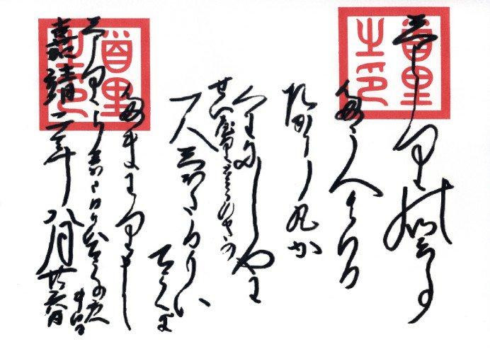 """টুইটারে 琉球史マンガbot@カレー職人夢見るおじさん: """"また福州 ..."""