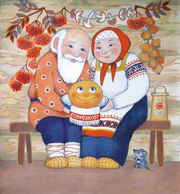 Бабушки и дедушки картинки детям