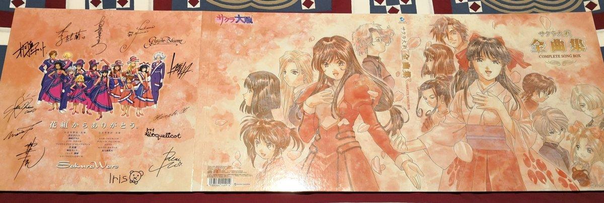 Sakura Taisen Complete Song Box
