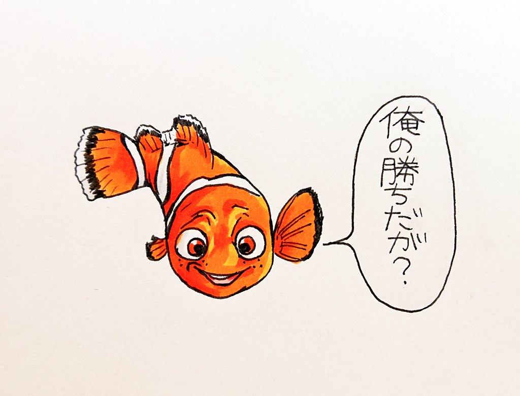みzooさんの投稿画像