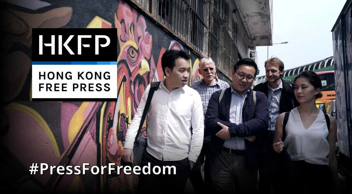 #PressForFreedom: Free, non-profit, fully independent & committed to the facts. We are Hong Kong Free Press.   Support our critical 2019 Funding Drive 👉 http://bit.ly/HKFP2019  📄 Annual Report: http://bit.ly/2018HKFP  🔍 Audited accounts: http://bit.ly/HKFPmoney