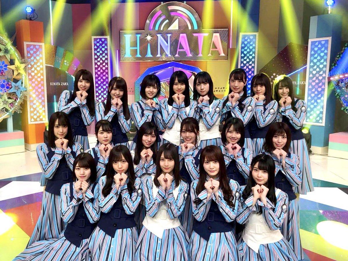 乃木坂の番組も欅坂の番組もネットしてない新潟で何故か日向坂46の番組が放送開始