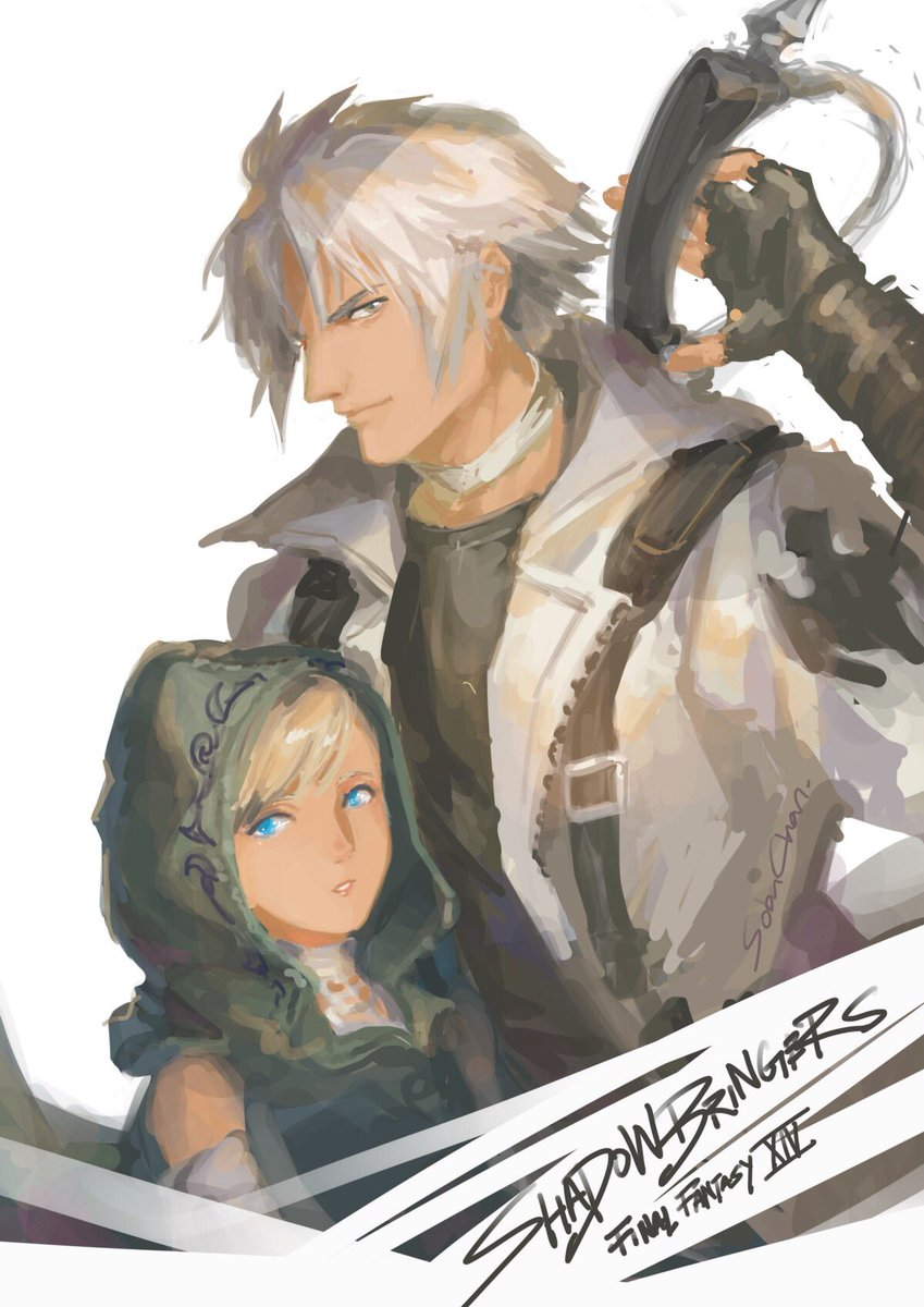 thancred hashtag on Twitter