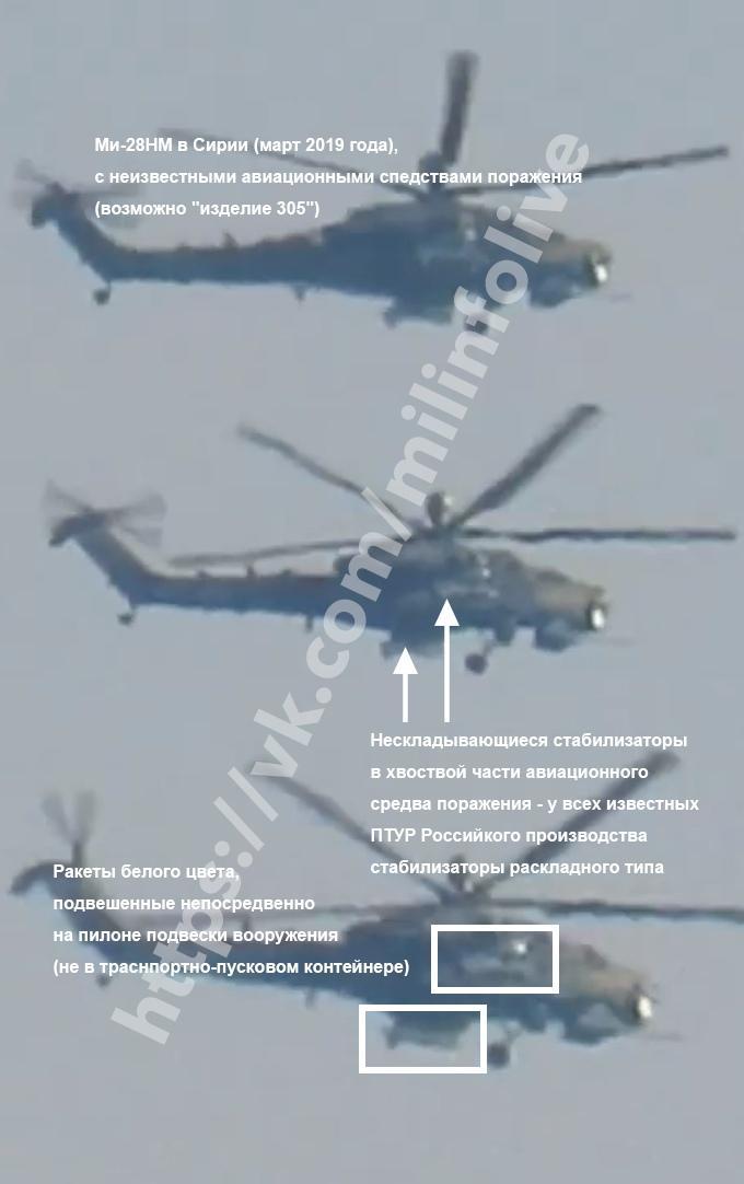 مروحيه Mi-28NM الروسيه ستتسلح بصواريخ جديده مضاده للدروع يبلغ مداها 25 كم  D26qjuxWsAEHyQL
