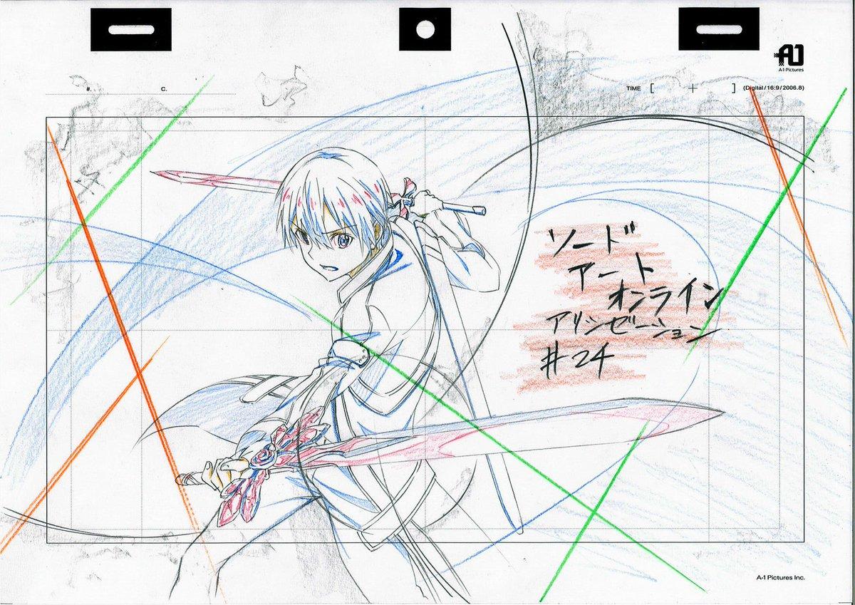 ソードアートオンラインアリシゼーション最終回動画