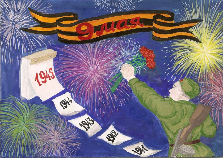 Картинки первомай, картинки на тему день победы для детского сада