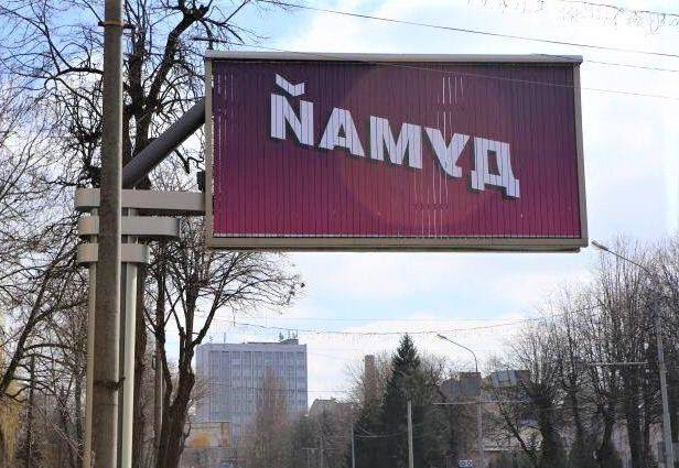 У агітнаметах Порошенка в Дніпропетровській області роздавали продукти - Цензор.НЕТ 8646