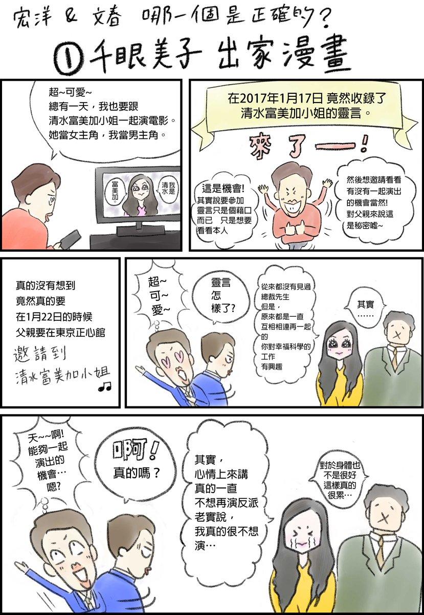 宏 twitter 大川 洋
