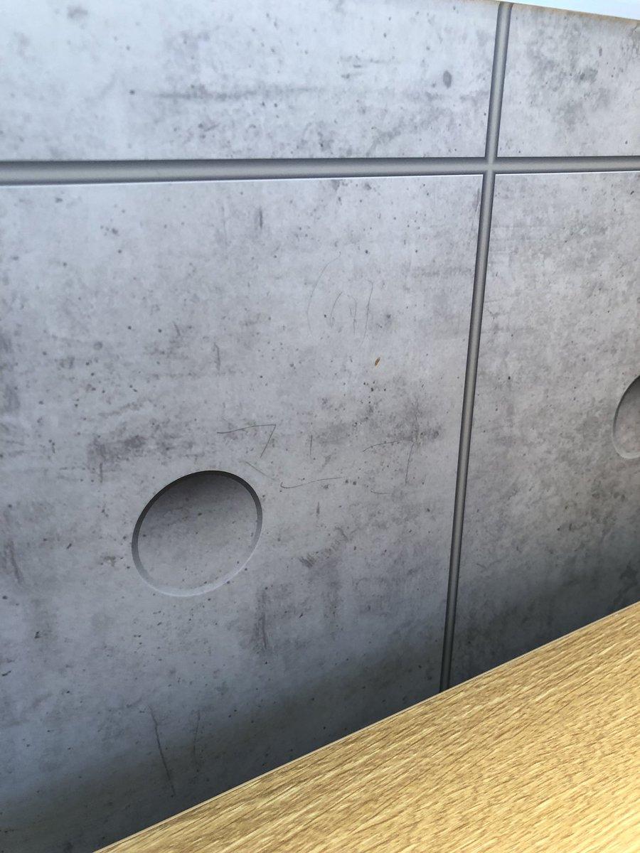 Koizuka Akihiko On Twitter マクドナルドの壁がコンクリート