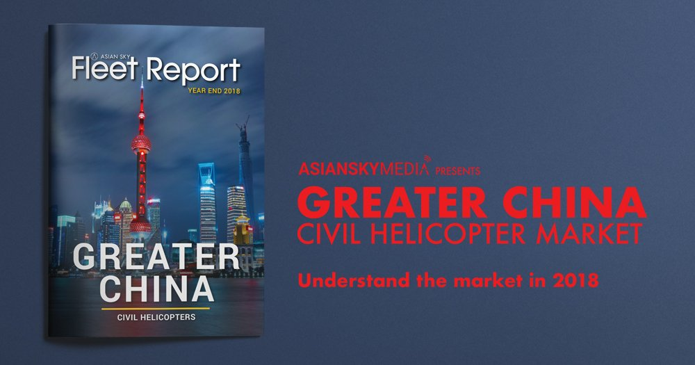 #China had the most civil #helicopter (turbine) additions in 2018 – interested in understanding the driving force behind it? Here is a breakdown of #GreaterChina's helicopter fleet during 2018: https://t.co/bcR783Z5YA  . #rotary #generalaviation #aviaiton  #greaterbayarea https://t.co/q0qLJ5ZMMk