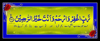 Oh My Lord! Forgive us and Have mercy and You are veeilu the most merciful!  #ThursdayThoughts <br>http://pic.twitter.com/xYDE65My9h