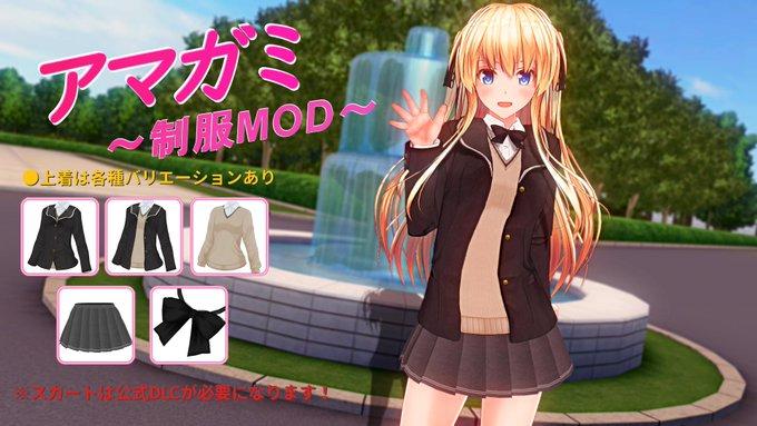 メイド mod オーダー カスタム