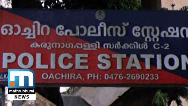 Gang Kidnaps Teenager In Kollam After Thrashing Parents https://tv.mathrubhumi.com/news/crime/gang-kidnaps-teenager-in-kollam-after-thrashing-parents-1.15187?utm_source=dlvr.it&utm_medium=twitter… #GirlKidnapped #RajasthaniGirl #OachiraGirlKidnappedpic.twitter.com/7R3zuNsvy0