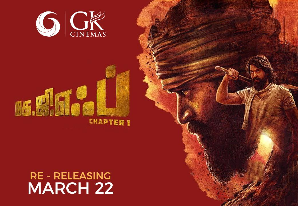 To those who have missed it, here's a chance again to watch it in big screen!  #KGF @TheNameIsYash