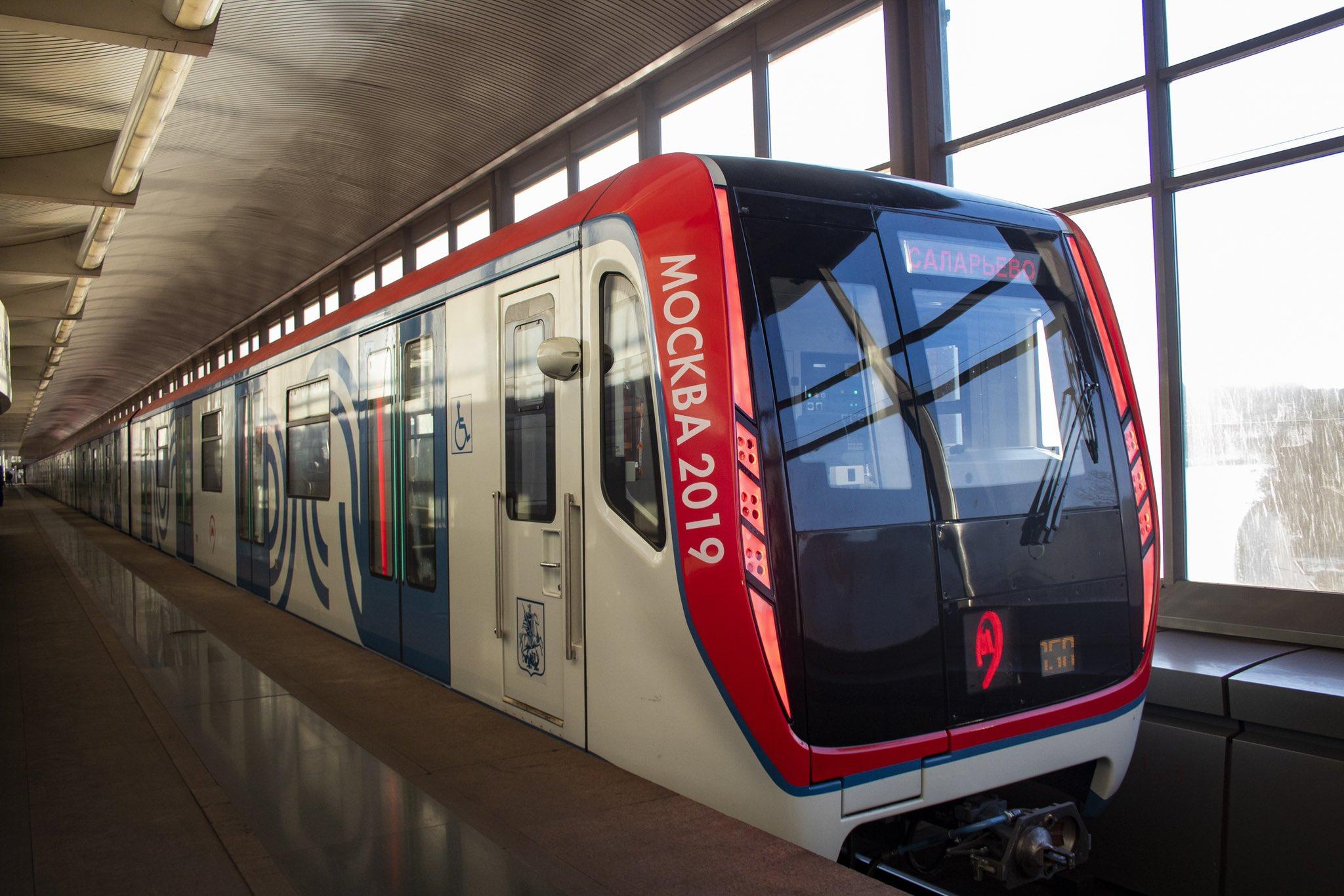Поезда московского метро картинки названия