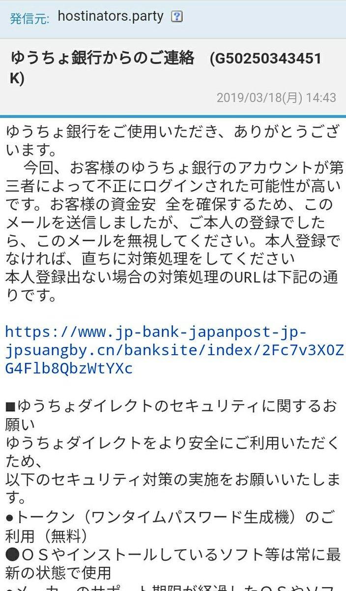 ゆうちょ 銀行 電話 番号 変更