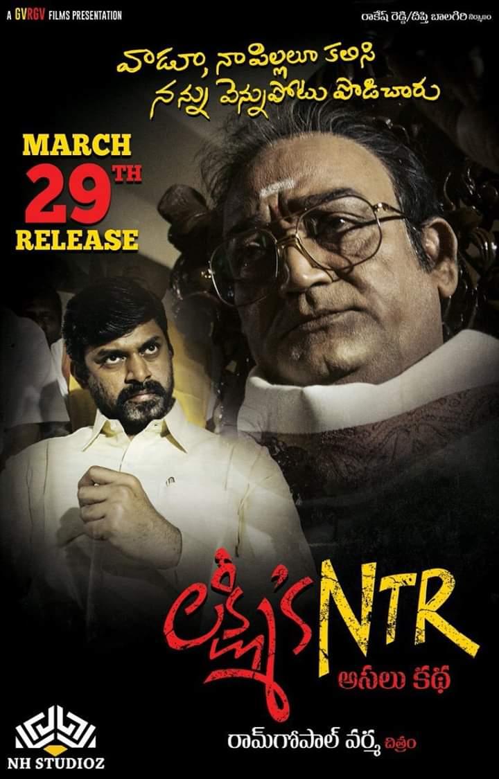 After a war with Censor board, #RamGopalVarma&#39;s &quot;Lakshmi&#39;s NTR&quot;, the biopic of NTR from the perspective of Lakshmi Parvathi,  starring P.Vijaya Kumar, Yagna Shetty and Sri Tej all set to hit screens worldwide on March 29.  #LakshmisNTR #NTR #NTRMahanayakudu #NTRKathanayakudu #RGV<br>http://pic.twitter.com/8Nen7Q1PaW