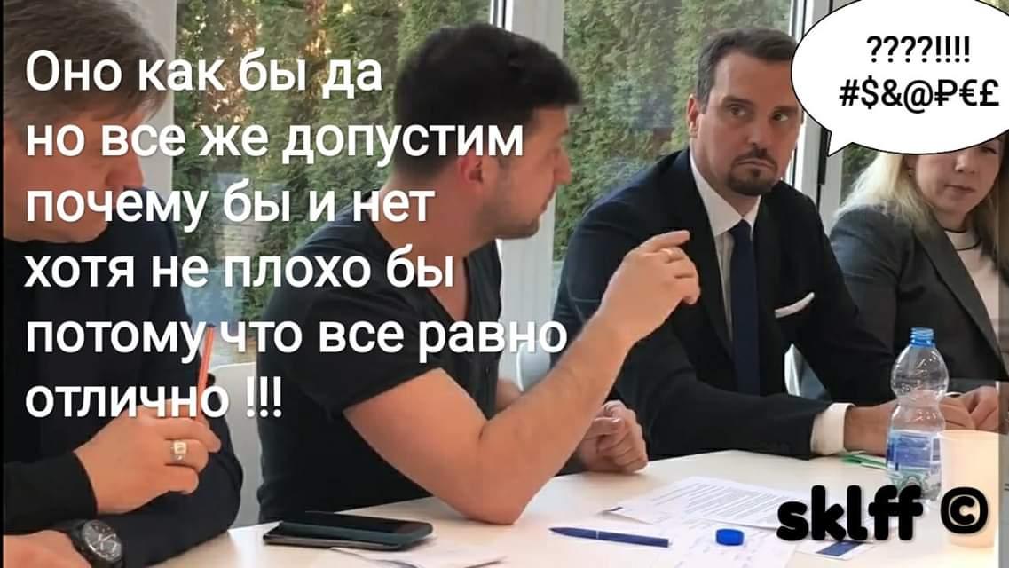 Гриценко: Я публично призываю Зеленского выйти со мной на прямые дебаты - Цензор.НЕТ 3651