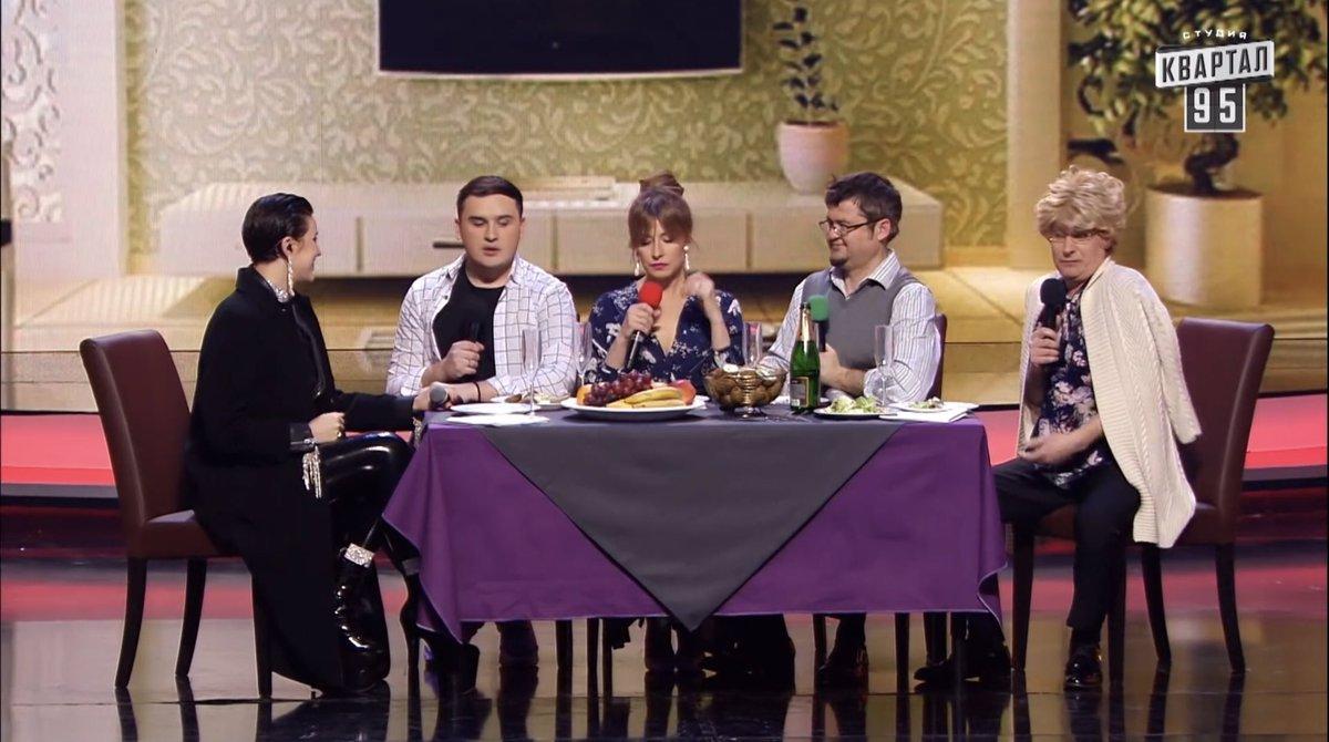 Команда «Кварталу95» днями запросили до себе одіозну співачку Maruv.   Раніше ця особа оскандалилась своїми заявами щодо російської агресії та заявила що вболіватиме за представника РФ на Євробаченні.   Власне, це все.
