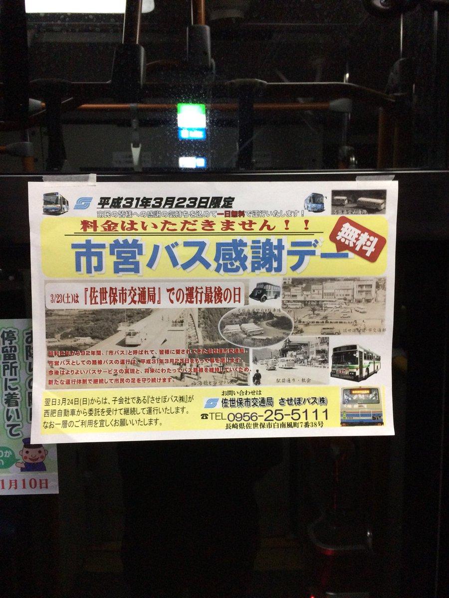 """P-LV219S on Twitter: """"懐の寂しい私でも¥500を握りしめて街に出れば1 ..."""