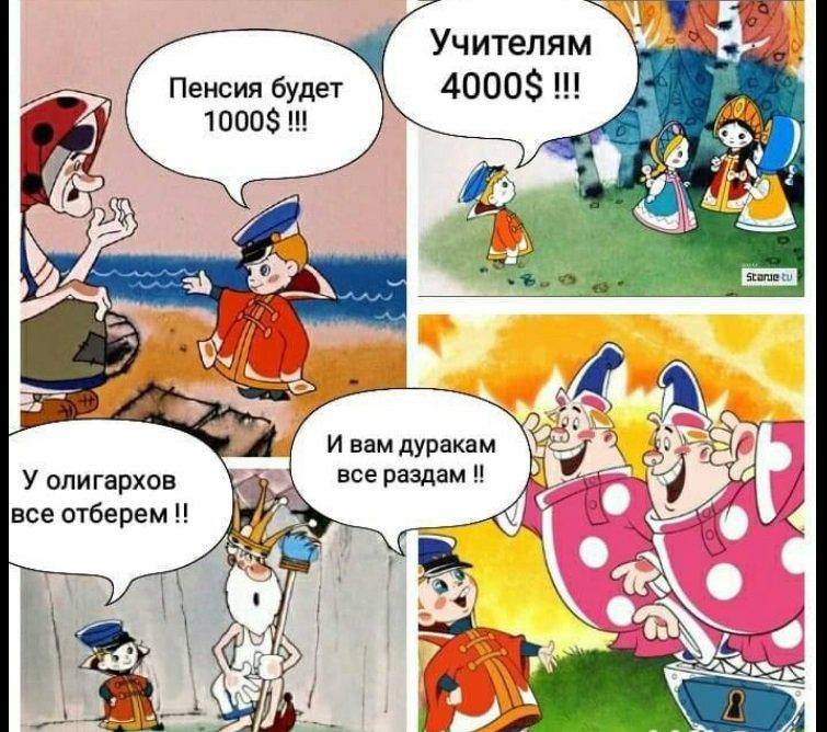 """Завтра должны начаться прямые переговоры между штабами по поводу дебатов на """"Олимпийском"""", - штаб Зеленского - Цензор.НЕТ 8242"""