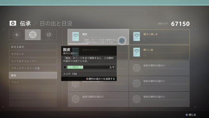 destiny2 招待