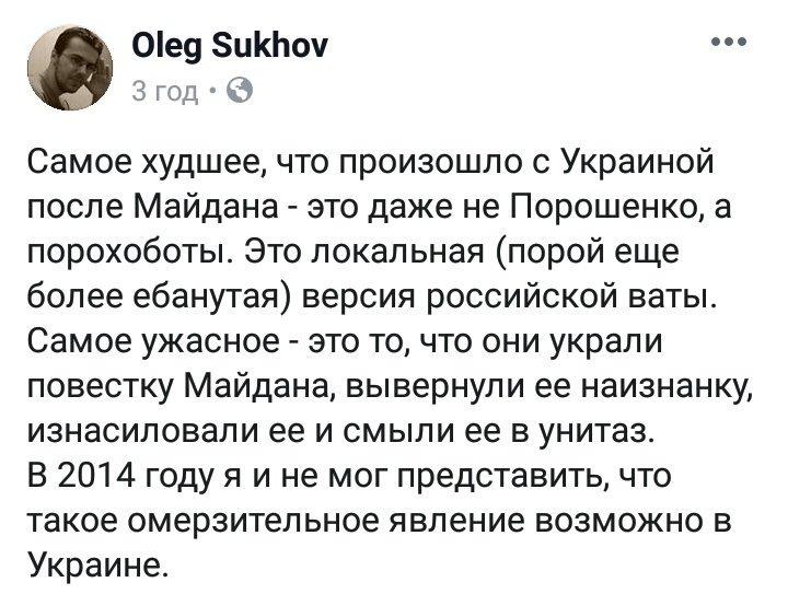 Прокуратура провела приблизно половину слідчих експериментів у справах Майдану на Інститутській, - адвокат Закревська - Цензор.НЕТ 7621