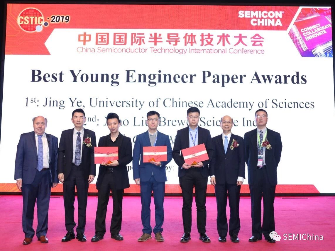 test Twitter Media - We would like to congratulate Dr. Xiao Liu on winning 2nd place for the engineer category of the Best Student & Engineer Award (SSEA Award) of the 2019 CSTIC 2019. https://t.co/lFETy87b2u
