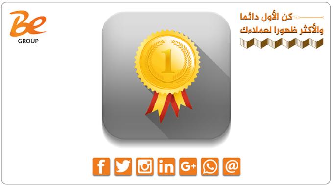 #سناب_شات صورة فوتوغرافية