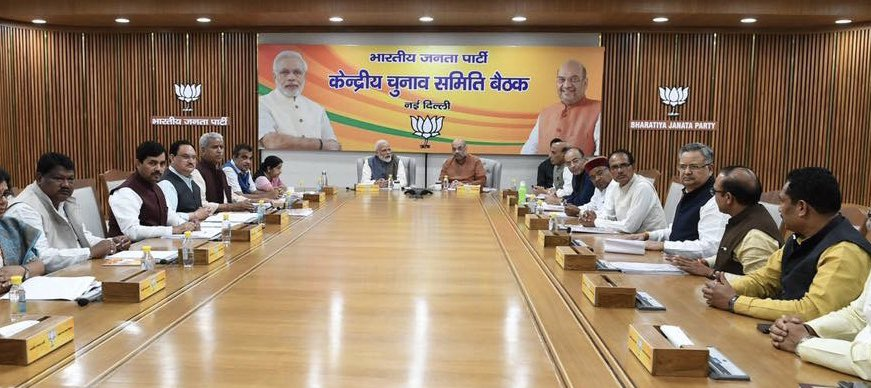 BJP Central Election committee meeting at BJP HQ, New Delhi.
