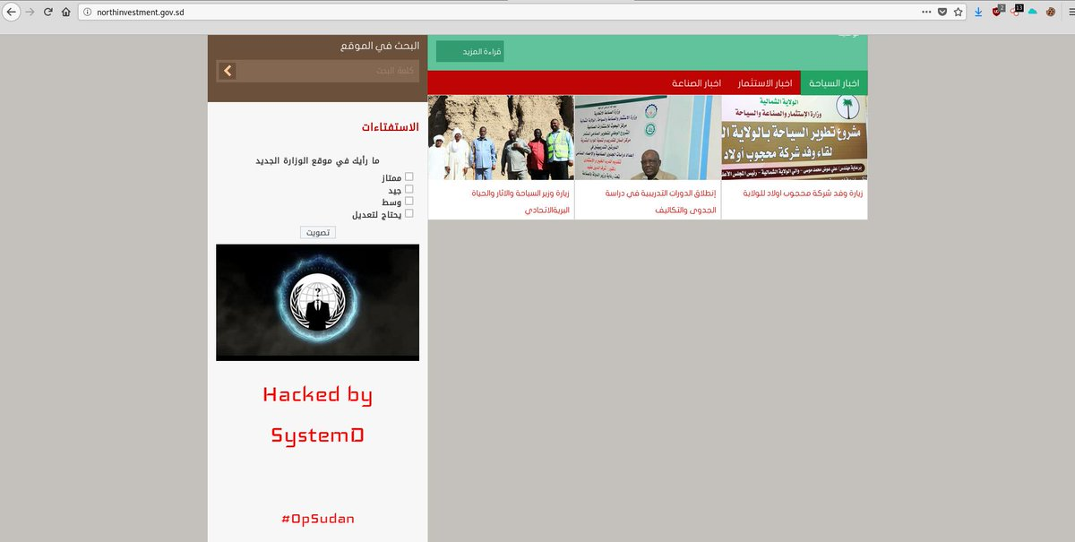 Sysd On Twitter Sudanese Ministry Of Investment Industry