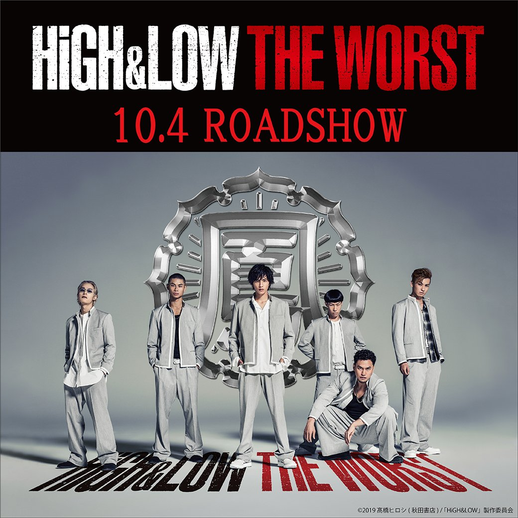 HiGH&LOW OFFICIAL's photo on HiGH&LOW THE WORST