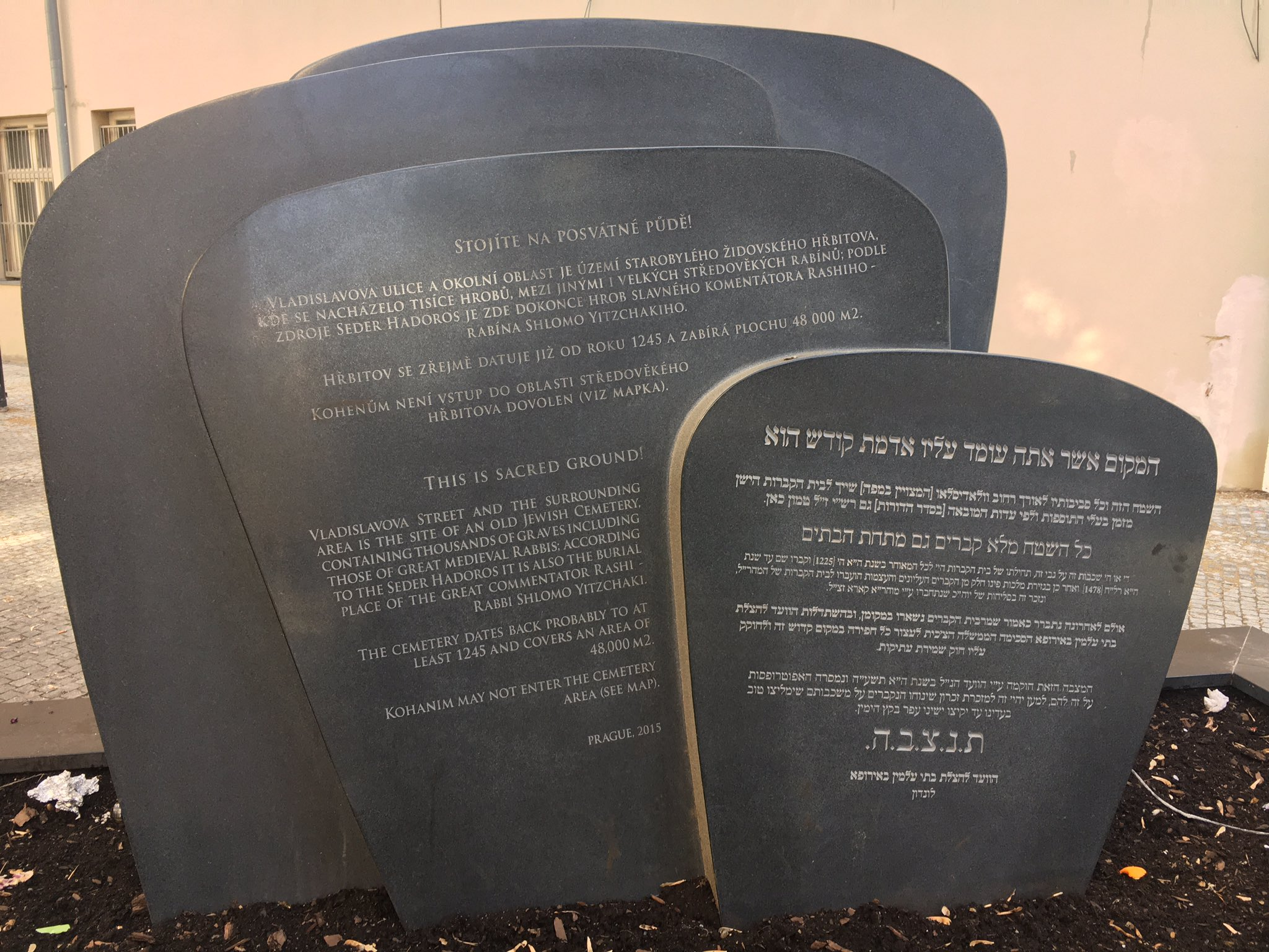 Židovské datovania UK