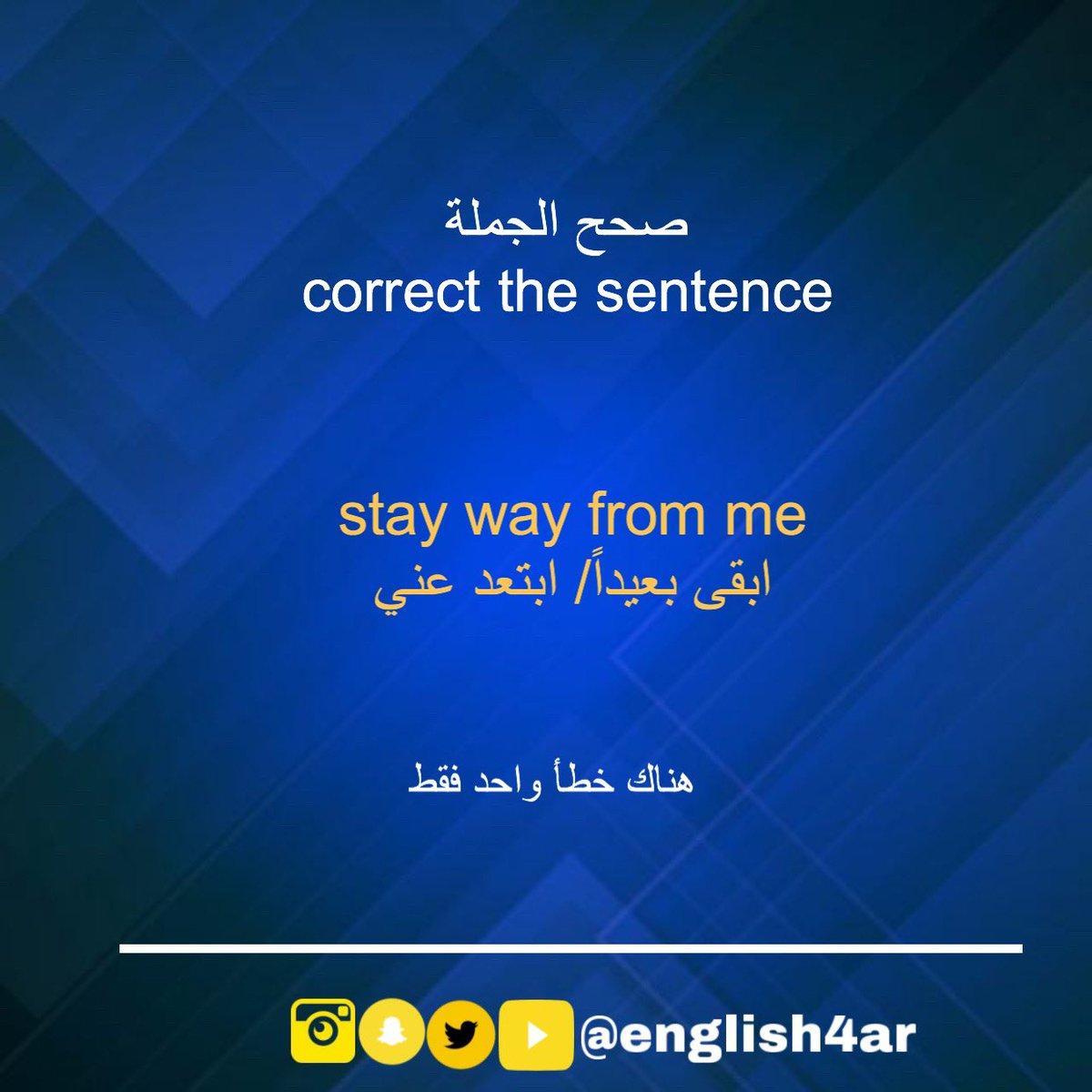 كلمات انجليزيه تبدا ب Wr Kalimat Blog