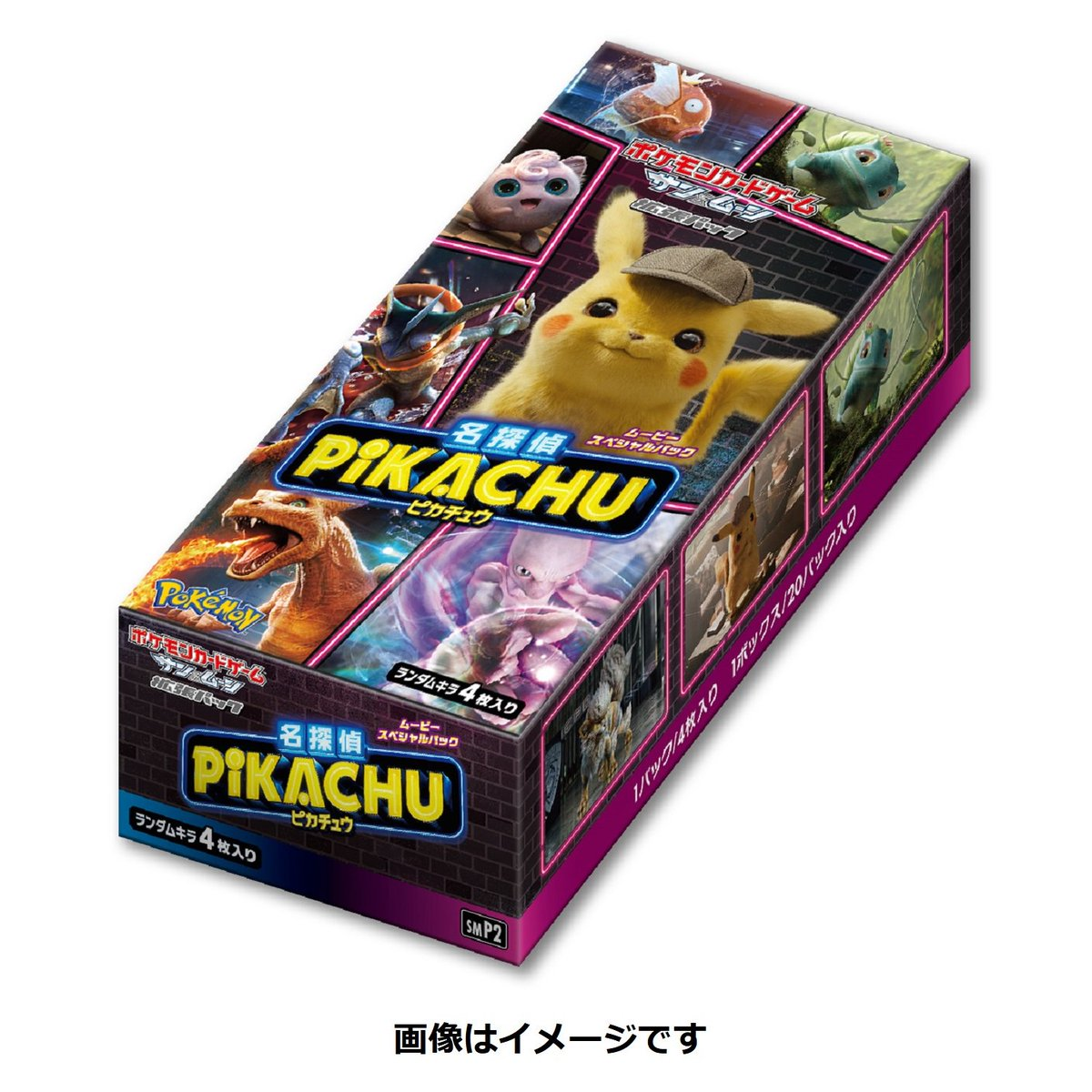 tweet-The booster box and pack images for Japan's 'Detective Pikachu' mini-set have been revealed, showing that their set will include our promo cards like Greninja-GX. Our entire English set was already revealed here: https://t.co/tNrTrK2tNl https://t.co/mI5ArVbGqI