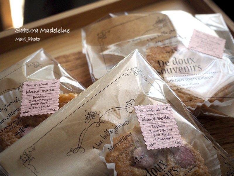 パッケージもかわいくできたん♪ #焼き菓子 #手作りお菓子 #桜のお菓子