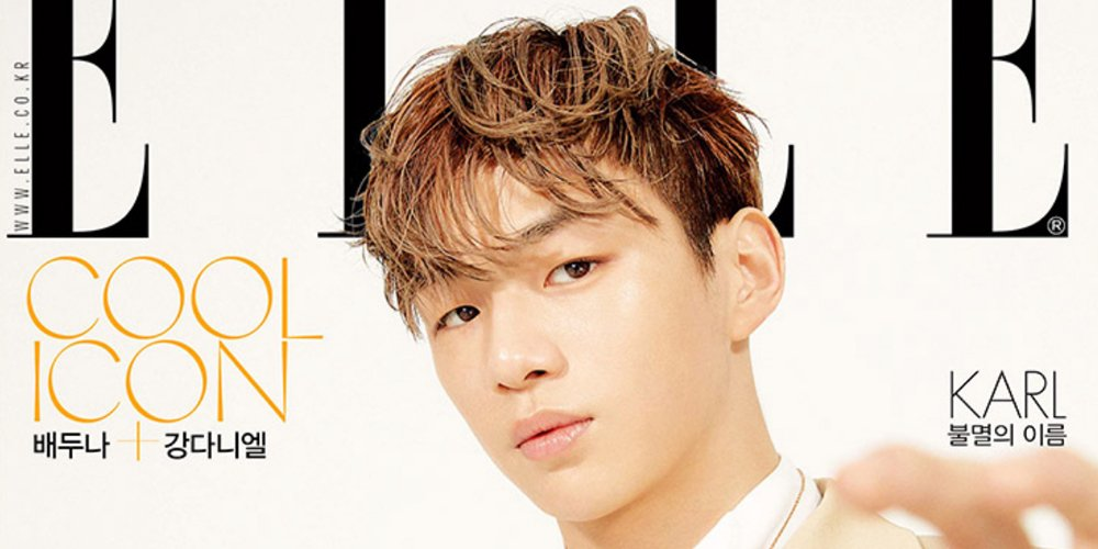6cd5f970bb32 kang daniel glows on the cover of elle magazine as endorsement model for louis  vuitton