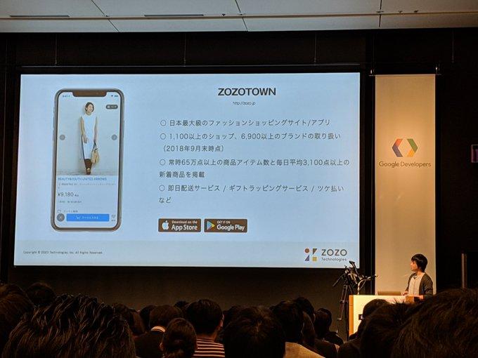 堀江 亮介さん(@Horie1024)のファッションチェックアプリのお話。色んなイベントのZOZOブースで見た〜😳\u2026  https//t.co/fi4Sb0Vvkh
