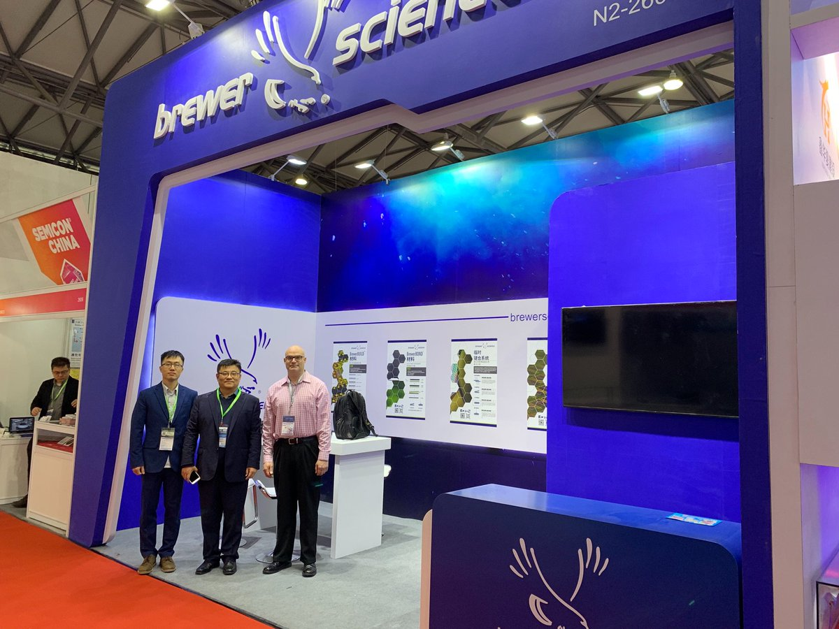 test Twitter Media - Don't forgot to stop by our booth at Semicon China this week! We are located in Hall N2 Booth 2608. https://t.co/dpHcAO4Kfg