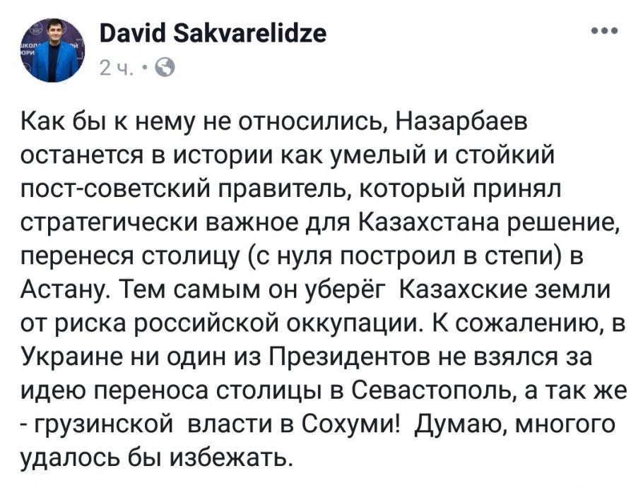 Касим-Жомарт Токаєв вступив на посаду президента Казахстану і запропонував перейменувати Астану в Нурсултан - Цензор.НЕТ 6569