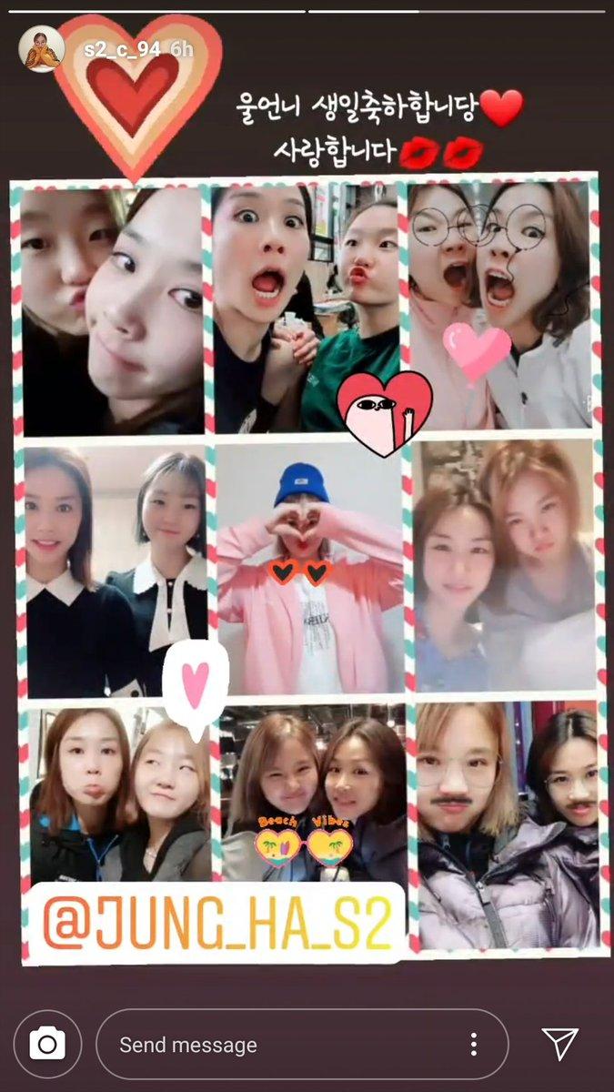 Badminton Talk בטוויטר Jung Kyung Eun Dan Shin Seung Chan Uwuw Sekali