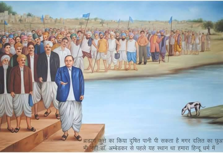 A satyagraha not only for the access for the water but for the existence, resistance and reconstruction of the egalitarian society, where equality,liberty and fraternity would be the  basis of society. Jai Bhim Mahad 20marth1927 @manojkjhadu @RajkumarTal<br>http://pic.twitter.com/zlqmBQiqrM