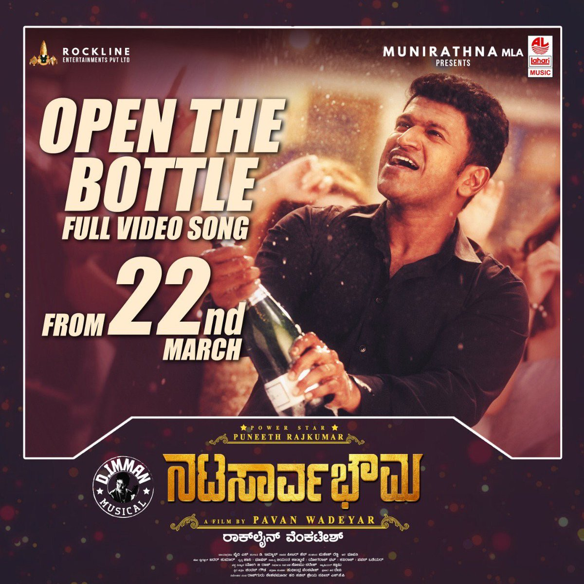 #OpentheBottle Video song from #Natasaarvabhowma makes its online presence from 22nd March! On @YouTubeIndia from @LahariMusic ! Get set! @PuneethRajkumar @PavanWadeyar @anupamahere @RachitaRamDQ @RocklineEnt Praise God!