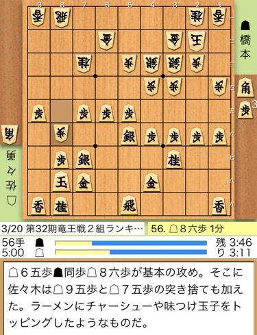 nagominecoさんの投稿画像