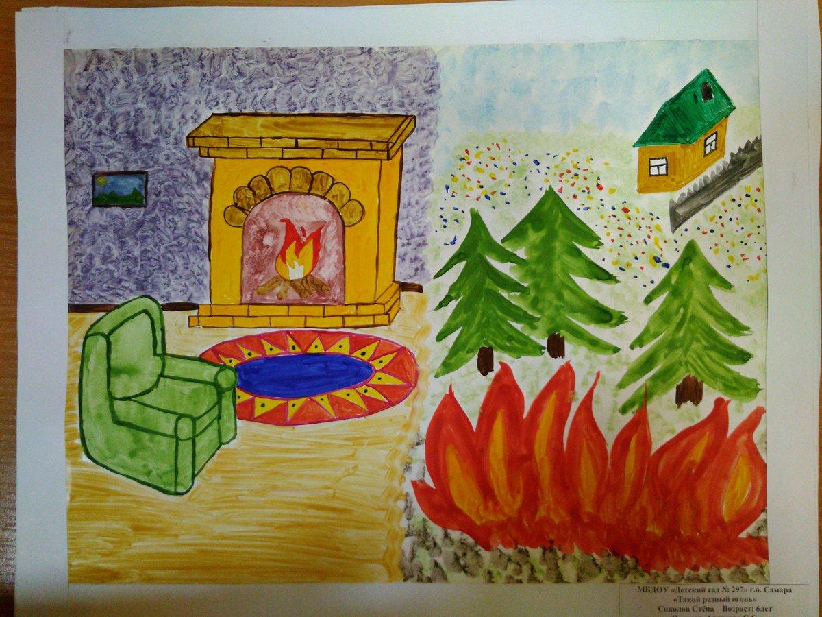 картинки детям огонь наш друг уточнить цены товары