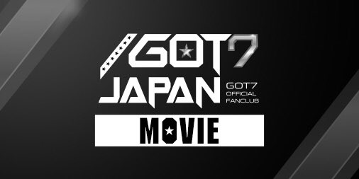 GOT7 3rd Mini Album 『I WON'T LET YOU GO』 購入者イベントでのメイキングムービーをFC限定で公開!ぜひチェックしてみてください♪  http://i.got7japan.com/s/n35/contents/RFES035_2019032001…  #GOT7 #I_WONT_LET_YOU_GO #IWLYG